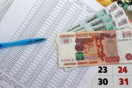 bank records: The schedule of payments and the money