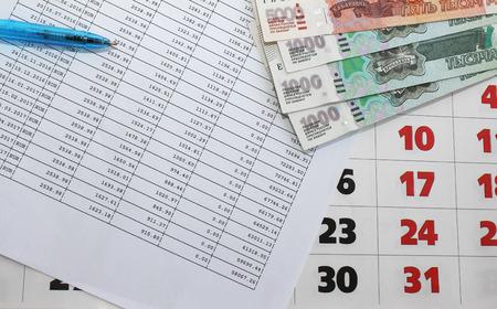 bank records: Loan repayment schedule, calendar and money