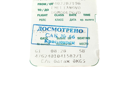 inspected: Boarding pass