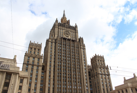 ministry: Tower of Foreign Ministry on Smolenskaya Square. Russia Editorial