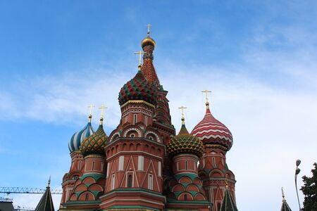 Moscow. Fragment of St. Basils Cathedral