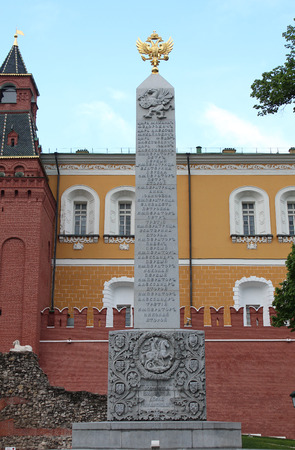 tines: Moscow. Memorial obelisk of the Romanov dynasty in the Alexander Garden