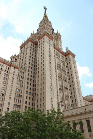 The main building of Moscow State Lomonosov University (MSU)