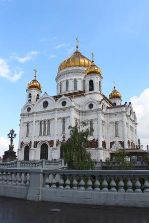 savior: Christ the Savior Cathedral