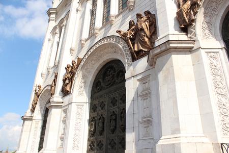 savior: Moscow. Christ the Savior Cathedral, fragment