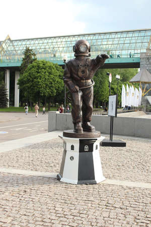gorky: Sculpture of diver-Lighthouse in Gorky Park. Moscow