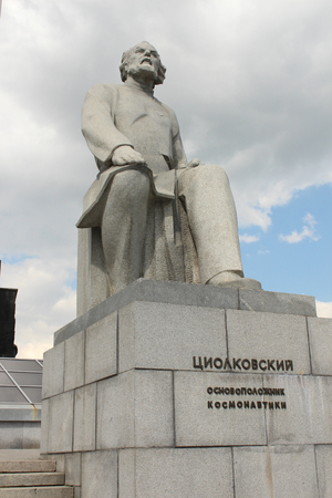 konstantin: The monument to Konstantin Tsiolkovsky. Moscow.