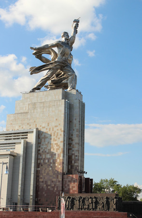 The monument The Worker and the Kolkhoz Woman Editorial