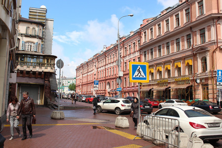 lane: Arbat Lane 26, Moscow Editorial