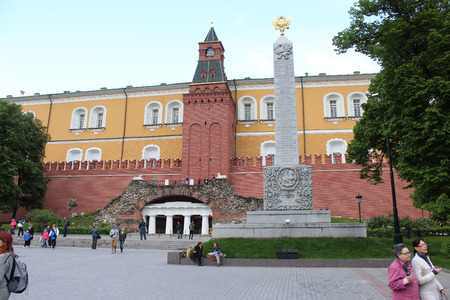 arsenal: Memorial obelisk of the Romanovs dynasty and Middle Arsenal Tower