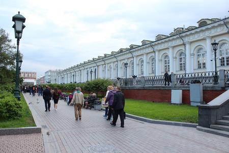 Manezh Central Exhibition Hall. Alexander Garden. Moscow