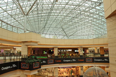 afimall: The transparent roof of shopping complex Afimall City