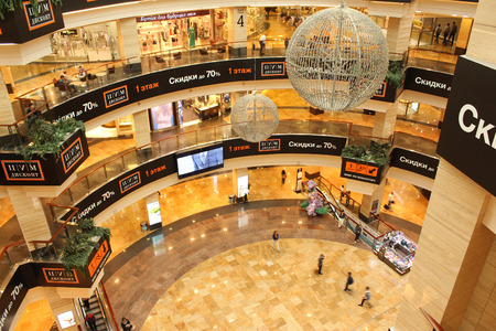 afimall: The interior of the mall City Afimall Editorial