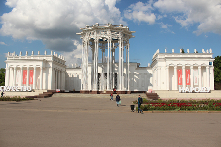 pilasters: Moscow. Pavilion 66 Culture. VDNKh