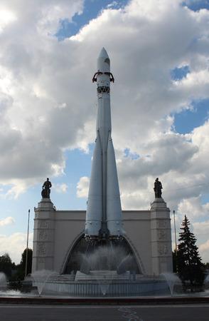 The Rocket Vostok at VDNKh Editorial