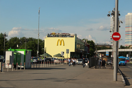 mcdonalds: McDonalds in the Northern entrance VVC, Moscow