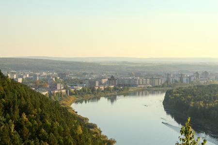 Zelenogorsk and the river Kan Stock fotó
