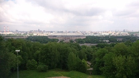 Russia, Moscow 23 May 2016, Luzhniki Stadium in Moscow,Russia, top view