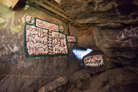 MAKKAH, SAUDI ARABIA - APRIL 28, 2016 : Cave Of Hira Is A Talus Cave About 3 Kilometres From Mecca, On The Mountain Named Jabal Nur In The Hejaz Region (Long Exposure Photo Taken At Midnight)