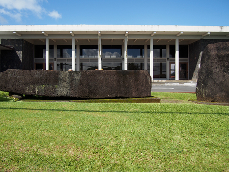The historic Naha stone in front of the Hilo Public Library in Hawaii is believed to be what King Kamehameha lifted to fulfill prophecy.
