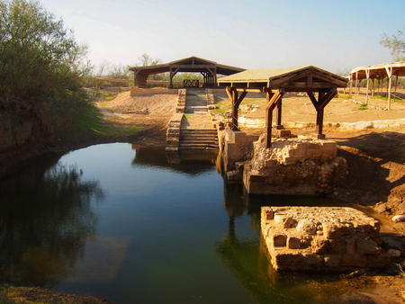baptismal: The sight where Jesus was baptised by John the Baptist at Bethany Beyond the Jordan. Stock Photo