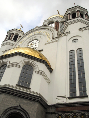 The Church on Blood in Honour of All Saints Respendent in the Russian Land buildt on the site where Tsar Nicholas II and his family were shot by the Bolsheviks.
