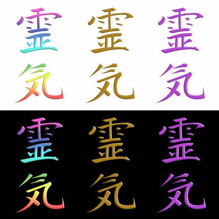 reiki: Reiki Kanji Symbol x 6 on black and white backgrounds Stock Photo