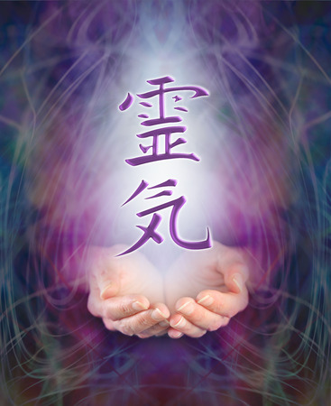 energy channels: Sending Reiki healing