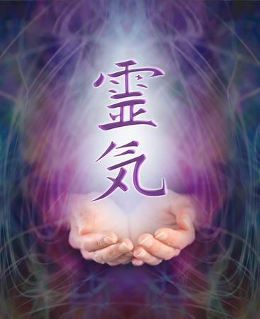 SELF HEALING: Sending Reiki healing