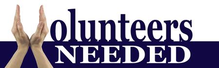 ボランティアは、キャンペーン バナー - 単語ボランティアのうち逆の濃い青の下に白の言葉が必要で、白地に濃い青の V を作成する女性の手が必要