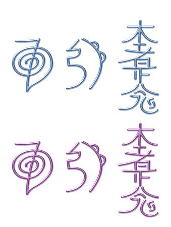Reiki Healing Energy Symbols - een glanzende roze en een glanzende blauwe set van de drie Japanse Reiki Symbolen die in inwijdingen
