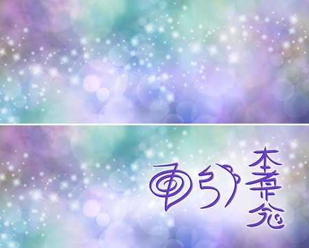 nen: Reiki Attunement Symbols background  -  soft lilac and green bokeh with a stream of random sparkles trailing across and the three Reiki Attunement symbols in bottom right corner with copy space on left