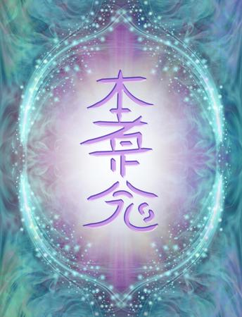 Reiki Symbol - Hon sha ze sho nen: The distance symbol - an embossed lilac coloured Reiki Symbol against a sparkling jade border with pale lilac radiating light Stok Fotoğraf
