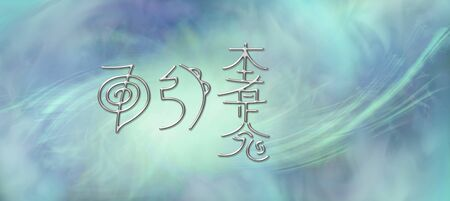 Reiki Attunement Symbols background - pale jade green energy swirls with the three major Reiki Attunement symbols and copy space on right