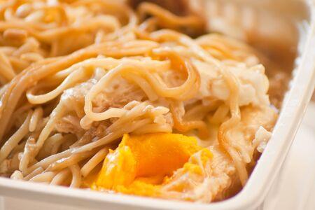 Instant noodles photo