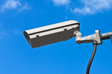 security camera and white sky
