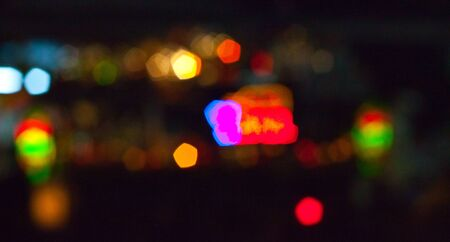 bokeh blurred out of focus background  Stock Photo - 18841173