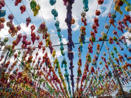 Colorful Lamp Loy Krathong Wat Phra That Haripunchai Lamphun Thailand Stock Photo