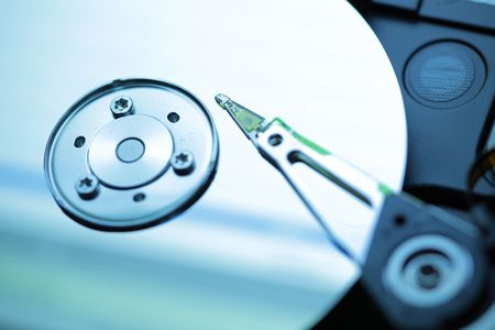 hard disk drive closeup Stock Photo - 5120939