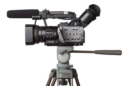 diffusion: professionnel cam�scope HD compl�te  Banque d'images