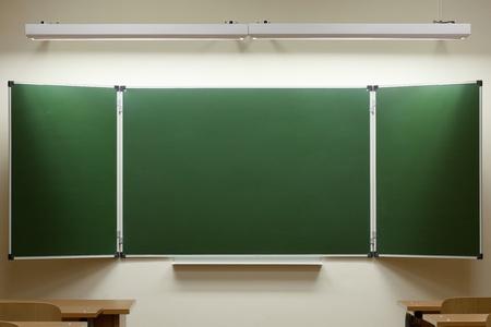 salle de classe: blackboard vide dans la salle de classe
