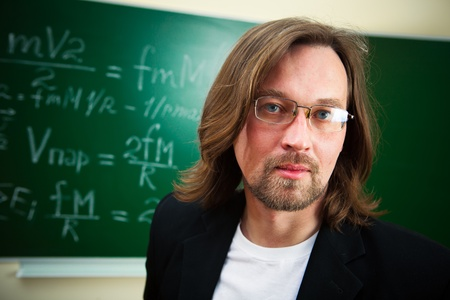 portrait of teacher photo