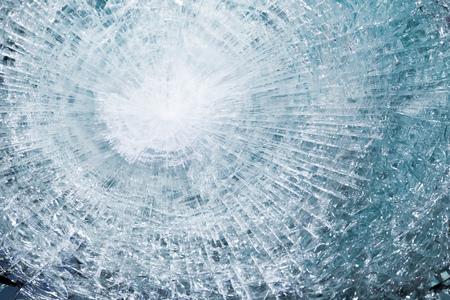 bulletproof: bulletproof glass after test