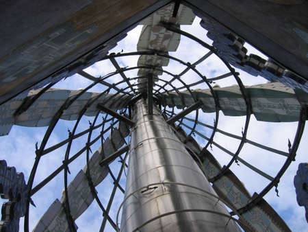 View up from inside of a tower. Hoje Taastrup, Denmark Stock Photo