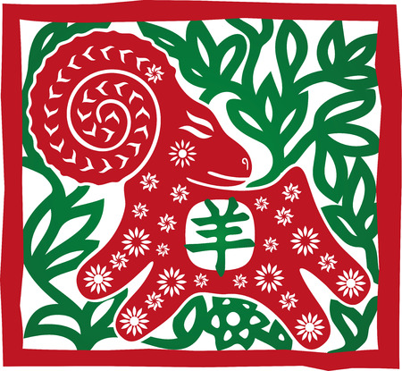 Green sheep symbol of Chinese New Year, the traditional Chinese Paper Cuttings Vector