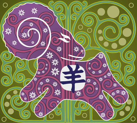 Sheep sign of the Chinese zodiac. Imitation of traditional Central Asian carpet