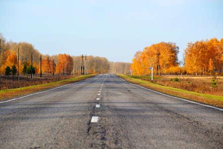 serves: Roads Altaya serves for transportation cargo, passenger and journey