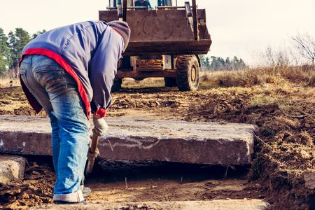New repair of the roadway and construction of a new road in a private area in the village.2020