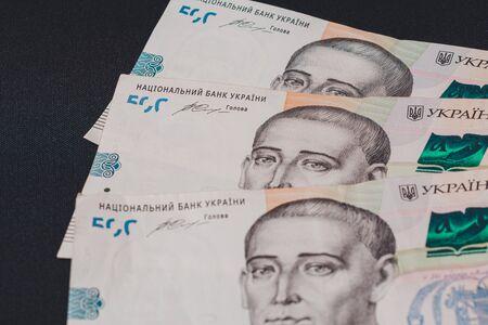 500 Ukrainian hryvnia on a black background. Ukrainian currency with Hryhoriy Skovoroda. Zdjęcie Seryjne