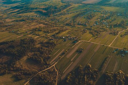 Aerial photo of a Ukrainian village in the center of Europe. Beautiful landscape of Trostyanets hamlet in Ivano-Frankivsk region 2021.